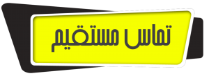PicsArt 11 30 04.08.32 300x110 سالن الهام و مینا در تبریز