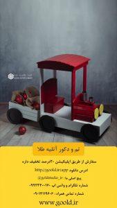 PicsArt 12 19 09.06.44 169x300 اجاده اتلیه تبریز (اجاره اتلیه کودک و عروس)